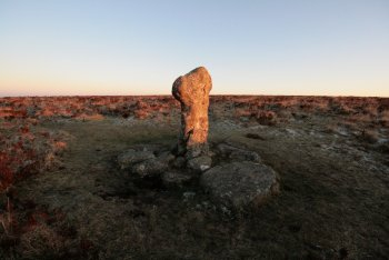Hamel Down Cross, Widecombe in the Moor, Dartmoor National Park